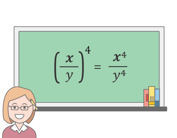 dividing exponent rules