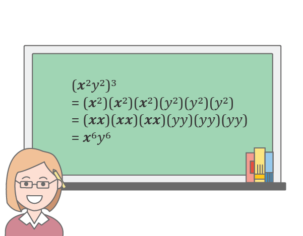 exponent and log rules
